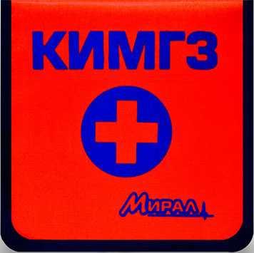 KIMGZ-10-miral