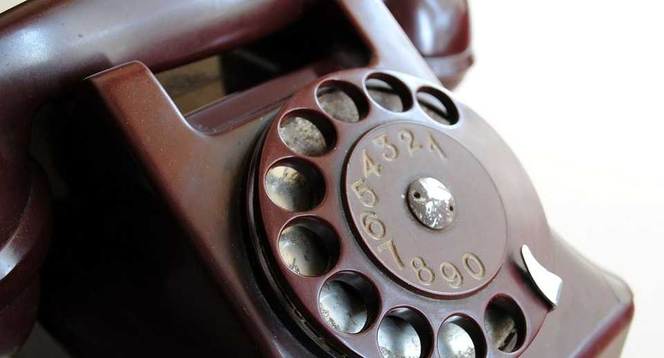 телефон навигатор сиз
